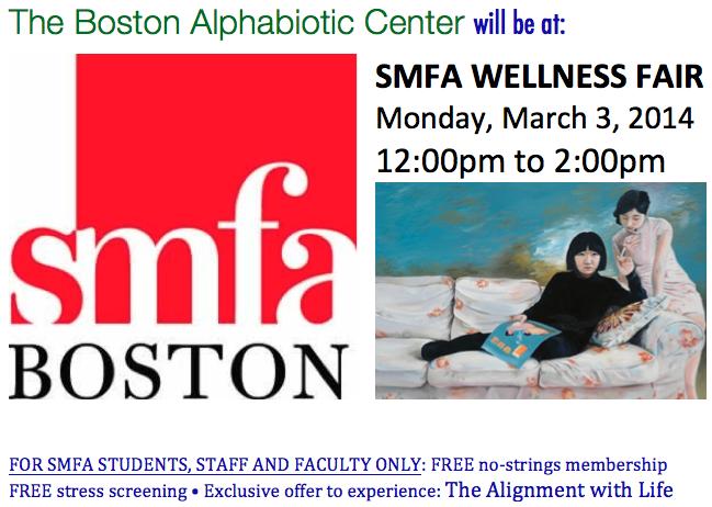 SMFA Boston Wellness Fair March 3, 2014